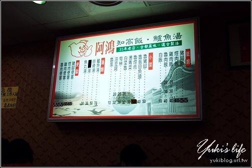 [龍山寺 小吃]頂級甜不辣+懷念愛玉冰+搶破頭の胡椒餅+阿鴻知高飯.鱸魚湯   Yukis Life by yukiblog.tw