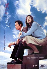 ilmare_siworae_korean_movie
