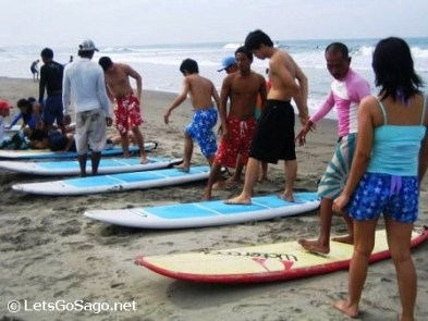 1-on-1 Surfing Instructors