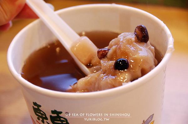 [台中 食]*東東芋圓 ~ 呷燒燒   Yukis Life by yukiblog.tw