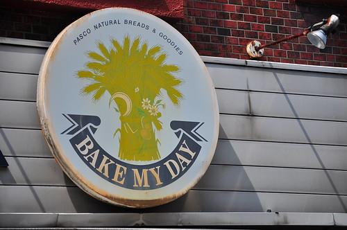 Tokyo bakery