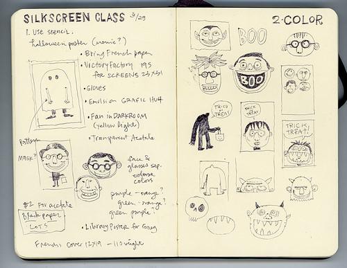 screenprinting class week 1: sketches