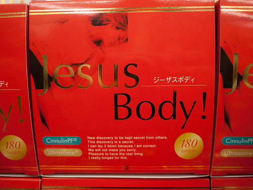 Jesus Body by Sushicam, on Flickr