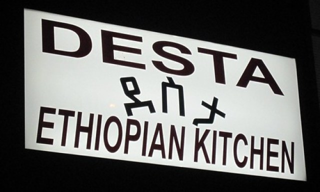 desta ethiopian kitchen - signage by foodiebuddha.