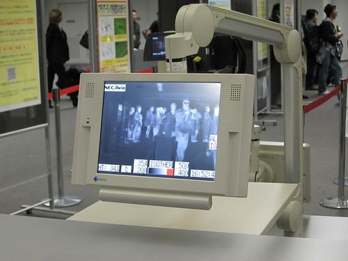 Narita Infrared Scanner