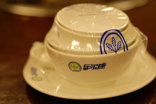 Xiao Fei Yang