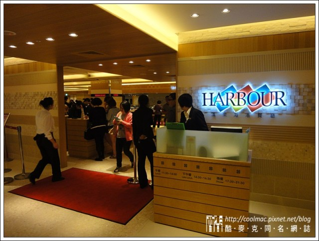 9514651785 62796ef5fc o 台中吃到飽推薦 在廣三SOGO的漢來海港餐廳,精緻度還好價位略貴