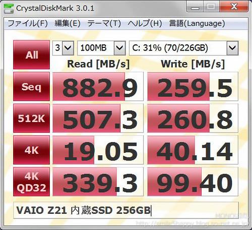 6.VAIO Z21 内蔵SSD 256GB.jpg
