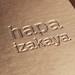 Menu covers | Hapa Izakaya | Scout Magazine