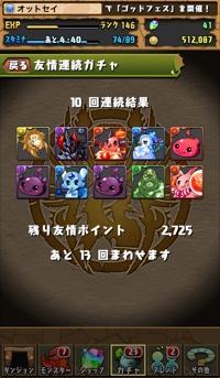 pdss1985_2013-11-15