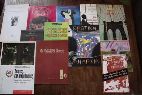 Προγράμματα θεάτρου από τη δεκαετία του '90