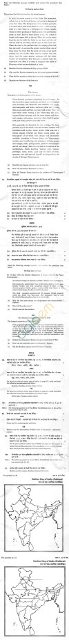 CBSE Board Exam 2014 Class 12 Sample Question Paper   History Image by AglaSem