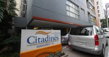 【曼谷住宿】citadines sukhumvit 16 bangkok 曼谷馨樂庭素坤逸16號酒店