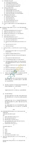 CBSE Sample Paper for Class X Punjabi   SA2   2014 Image by AglaSem