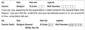 SCRA 2015 How to fill in the Answer Sheet in the Examination Hall