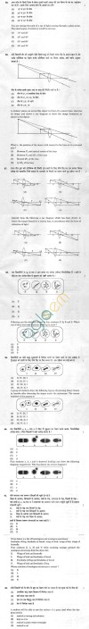 CBSE Sample Paper for Class X Science   SA2   2014