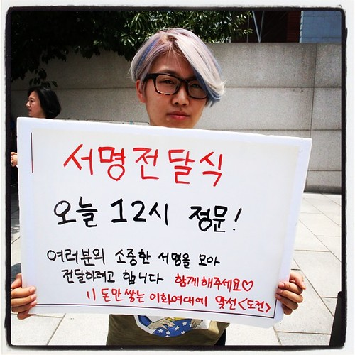 We came across something pretty rare these days on the Korean university: an actual demonstration! Well, actually it was more of a quasi-demonstration, actually a sort of information session designed to get people to sign a petition. I was actually more i