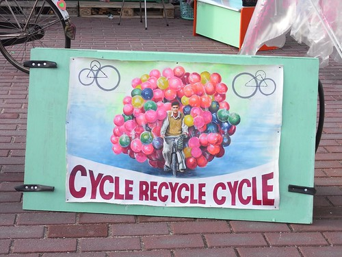 Cycle Recycle - Urban Play Amsterdam