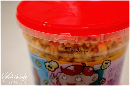[热门团购]*卡滋卡滋爆米花 (焦糖口味) 一个不小心就吃掉半桶 … yuk