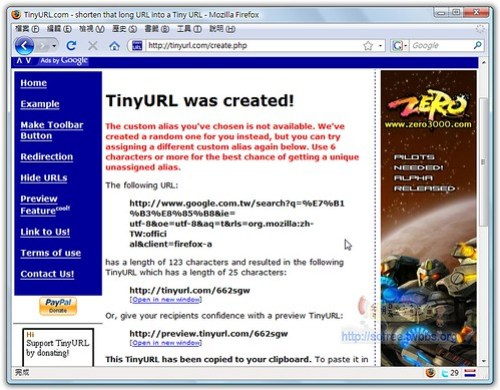 TinyUrl-5