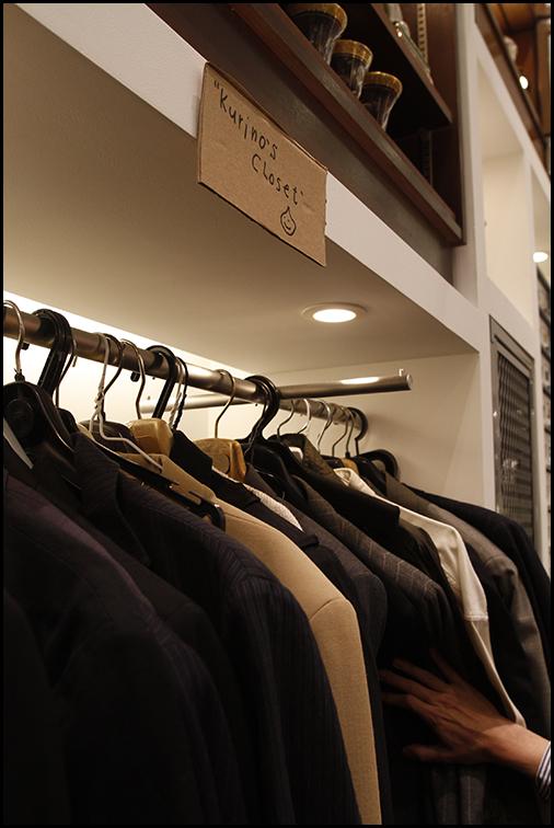 2010.04.27 Pass The Baton Omotesando Store Opening Party 26