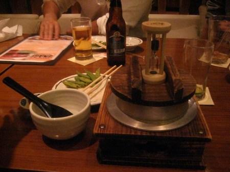 Dinner at Japanese Dining Sun