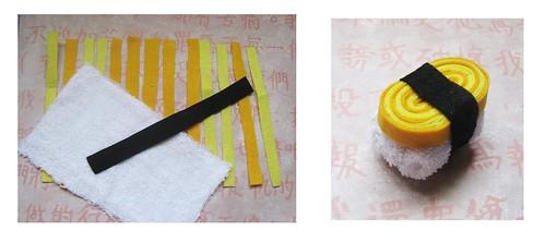 Soft Sushi Toys (2/5)