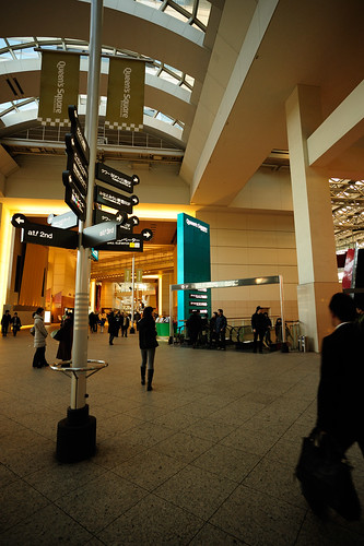 Queen's Square Shopping Mall, Yokohama