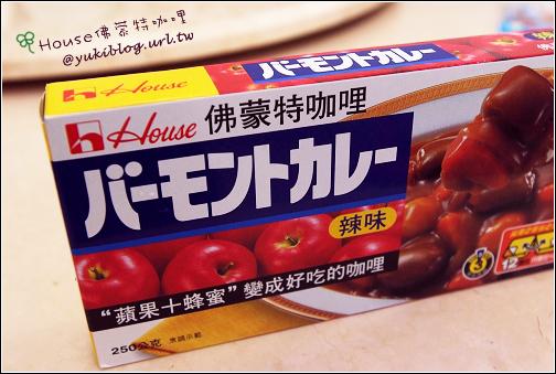 [廚房習作]*佛蒙特咖哩~ 自己煮的咖哩 料好又實在!   Yukis Life by yukiblog.tw
