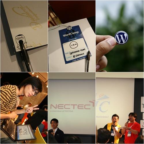 WordCamp2008-03 (by ไอ้แอนนนนน)