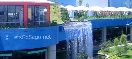 Water Features: A Man-Made Waterfalls