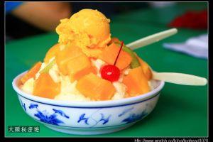 [台南]玉井 古早味芒果冰