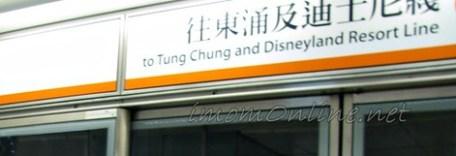how to get to sham tseng tung chung line MTR hong kong