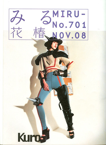 Hanatsubaki, Nov 2008 - No. 701
