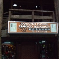 JJCM :- Coconut Flower, Klang