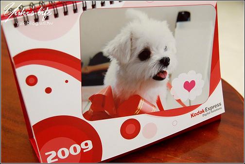 [吉利]*專屬的2009年桌曆 ^__^