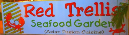The Red Trellis Seafood Garden Sign
