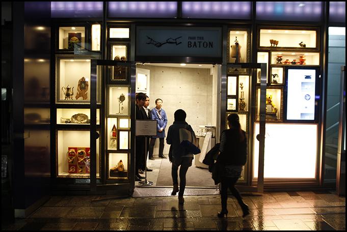 2010.04.27 Pass The Baton Omotesando Store Opening Party 41