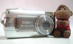 The Canon A470