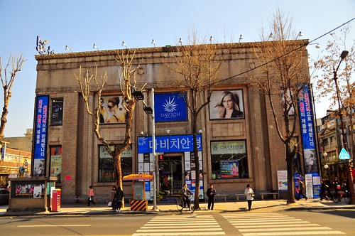 Old KDB Daejeon Branch