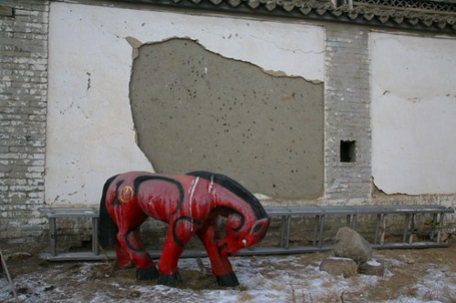 Painted Horse, Mongolia