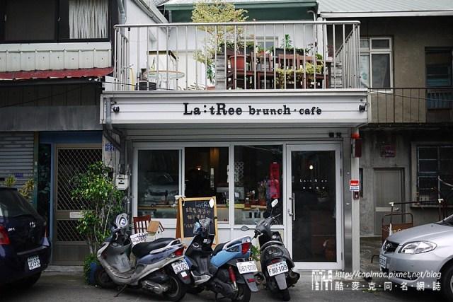 8947200480 30f86b4d9c b [台中]樹兒早午餐La : tRee brunch。便宜好吃