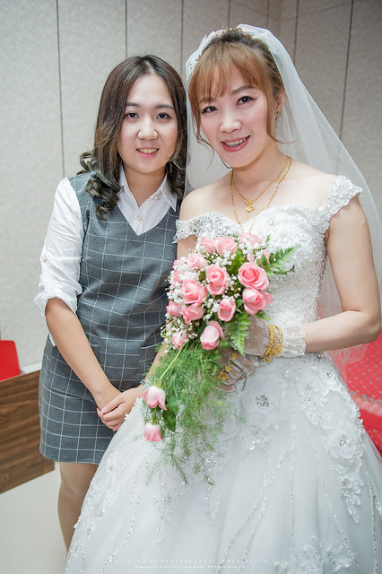 peach-20161105-wedding-302