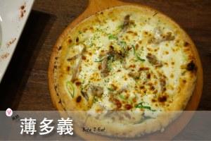 台北食記|市府站 薄多義♥.青醬替義大利麵扳回一城!