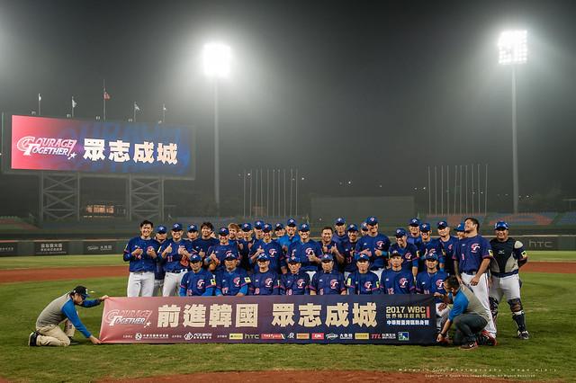 peach-2017-2-21-WBC-中華VS古巴-熱身賽-P2-634