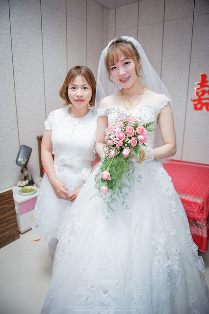 peach-20161105-wedding-301