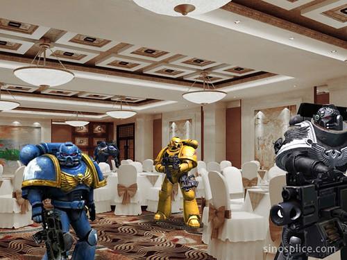 Starcraft Baijiu Banquet
