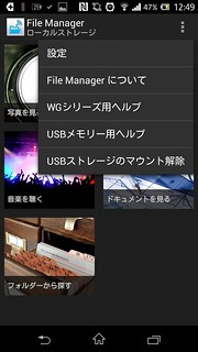 Screenshot_2014-02-13-12-49-29