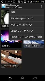 Screenshot_2014-02-13-12-49-29