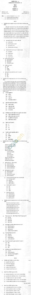 CBSE Sample Paper for Class X Hindi (Course A)   SA2   2014